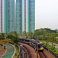 Hong Kong Wetland Park Stop - panoramio (2).jpg