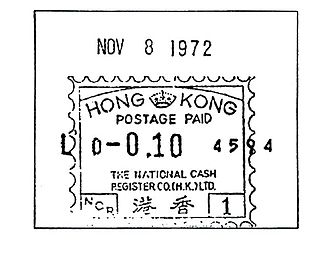 Hong Kong stamp type C4.jpg