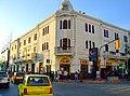 Hotel Royal Chiclayo.jpg