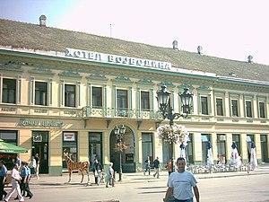View at Hotel Vojvodina in Novi Sad, Serbia. T...