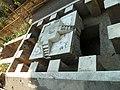 House Octavius Quartus Pompei IV.jpg