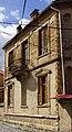 House on 'Gavril Peppo' street 02.jpg