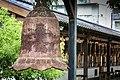 Hualien Ji'an Ching-xiu Yuan, bell, Ji'an Township, Hualien County (Taiwan).jpg