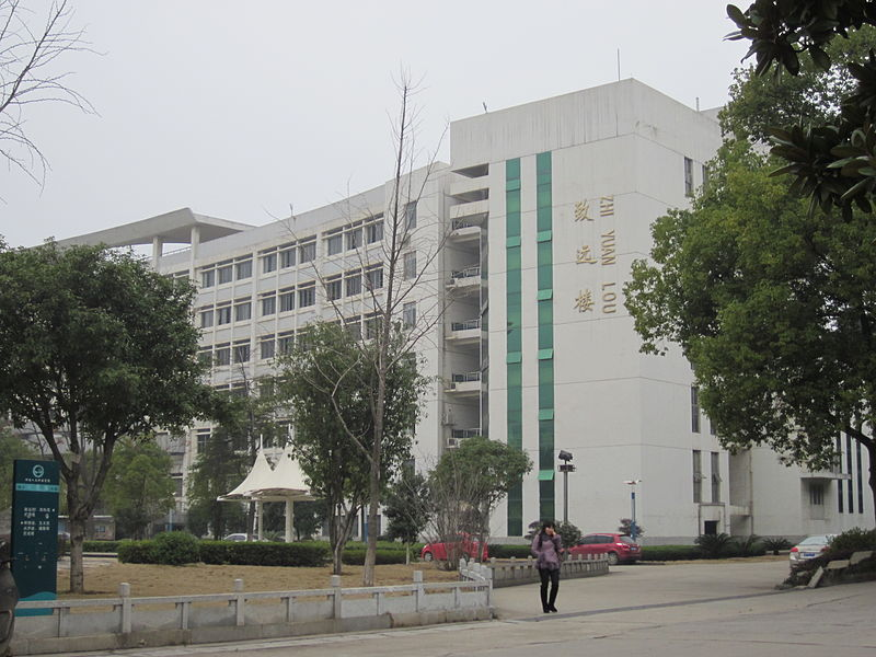 File:Hunan University of Humanities, Science and Technology 51.jpg