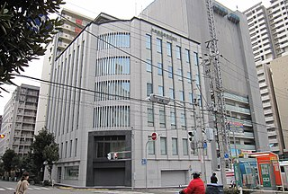 兵庫県医療信組 本店