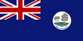 Hypothetical flag of Prince Edward Island (1905-1964).png