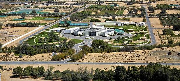 International Center for Biosaline Agriculture - Wikipedia