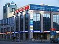 IKEA przy ulicy Żelaznej - panoramio.jpg