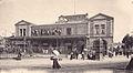 INCONNU 83 - PARIS - La Gare de Vincennes (détail).jpg