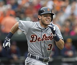 Ian Kinsler on May 14, 2014.jpg