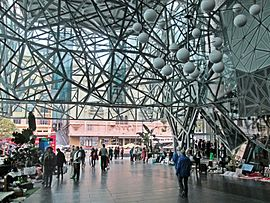 Ian Potter Center NGV Australia.jpg