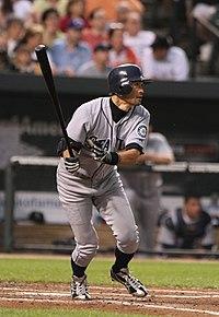 Ichiro Suzuki Swing