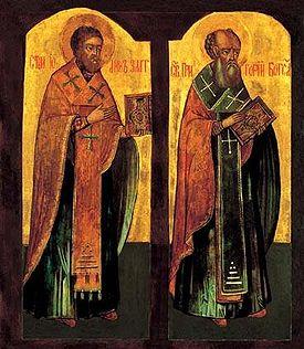 Jean Chrysostome et Grégoire de Nazianze, icône russe du XVIIIesiècle
