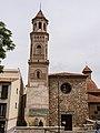 Iglesia de la Merced-Teruel - P9126561.jpg