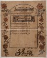 Illustrated family record (Fraktur) found in Revolutionary War Pension and Bounty-Land-Warrant Application File... - NARA - 300240.tif