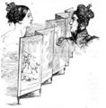 Illustrirte Zeitung (1843) 20 320 3 Rébus No 4.png