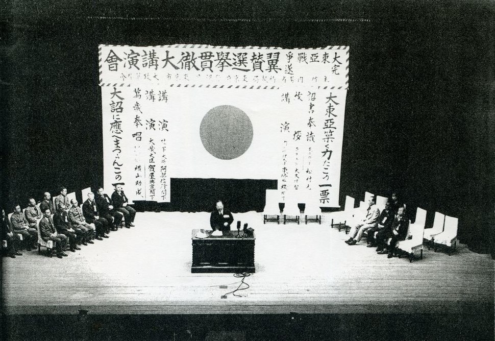 Imperial Rule Assistance Election Speech