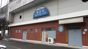 Imsil Bongcheon Station Right side view.jpg