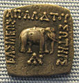 Indic square drachma of Apollodotus.JPG
