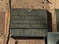 Iosif Ter-Azarev's plaque.jpg