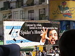 File:Iran 2007 003 Tehran demo. Al Quds day. (1732327994).jpg
