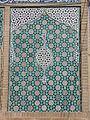 Isfahan 1220197 nevit.jpg