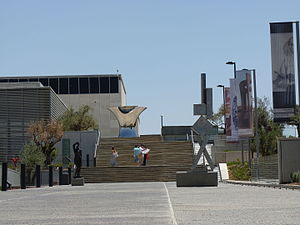 Israel Museum, Jerusalem P1110175 (5888408952)