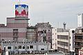 Ito Yokado Kasukabe 002.jpg