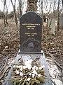 Iványi Grünwald Béla sírja.jpg