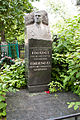 Ivan Khokhlov (grave).jpg