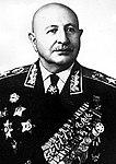 Ivan Khristoforovich Bagramyan.jpg