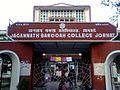 JB College , Jorhat.jpg