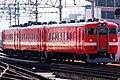 JNR 711 S902.jpg