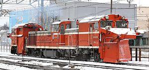 JNR Class DE15 - JR Hokkaido DE15 1535 in February 2010