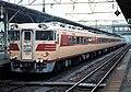 JNR Kiha80 Hida.jpg