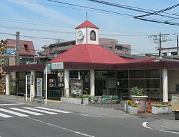 JR-Nakanoshima-Station.jpg