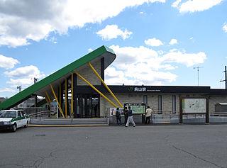 Karasuyama Station Railway station in Nasukarasuyama, Tochigi Prefecture, Japan