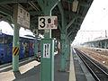JRKyushu-Sasebo-line-Haiki-station-platform-3-4-20091031.jpg