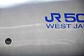 JR West 500 055.JPG