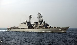 JS Umigiri (DD-158) at SDF Fleet Review 2006 a.jpg