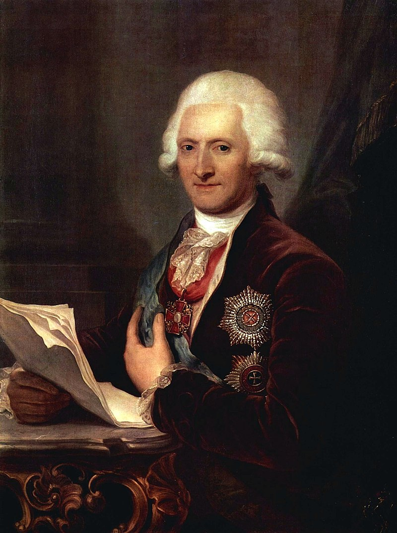 портрет работы Иосифа Грасси, 1790-1795 гг.