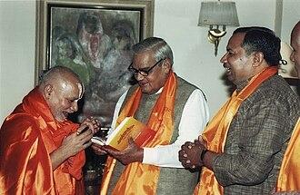 Sribhargavaraghaviyam - The poet (left) with Atal Bihari Vajpayee at the release of the epic