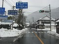 Japan National Route 183 -05.jpg