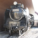 Japanese-national-railways-D51-187-20120109.jpg