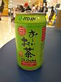 Japanese Green Tea Can.jpg