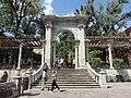 Jardín Reforma, Guanajuato Capital, Guanajuato.jpg
