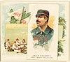 Jas. H. Fogarty, Philadelphia Quakers, baseball card portrait LCCN2007680735.jpg