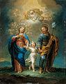 Jerónimo Ezquerra Holy Trinity.jpg