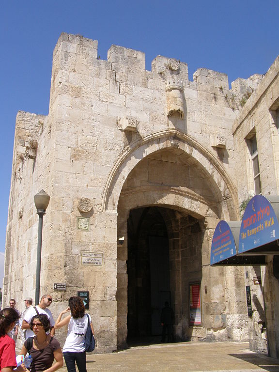 File:Jerusalem, Old City, Jaffa Gate 01.jpg - Wikimedia ...