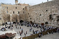 Jerusalem- Western Wall (5781825123).jpg